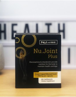 Nu.Joint Plus 90caps